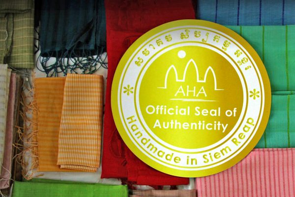 AHA Official Seal of Authenticity